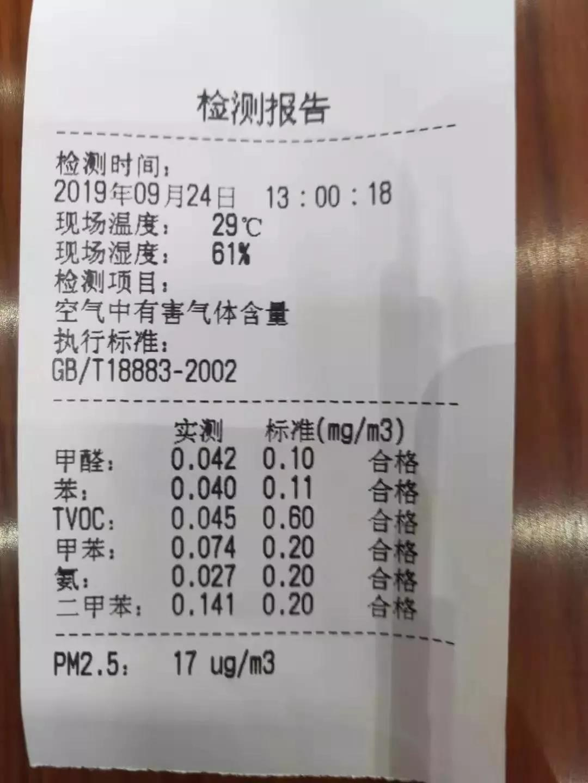 """贝树美家荣获""""2019中国经济发展(行业)贡献企业""""称号"""